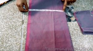take length of bottom skirt + 1 to 2 inches