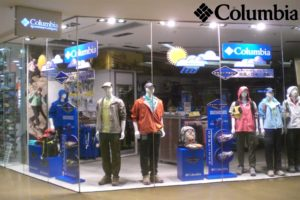 Sportswear And Apparel Brand COLUMBIA